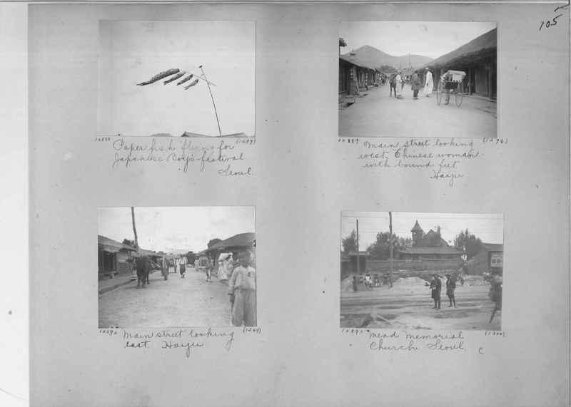 Mission Photograph Album - Korea #1 page 0105