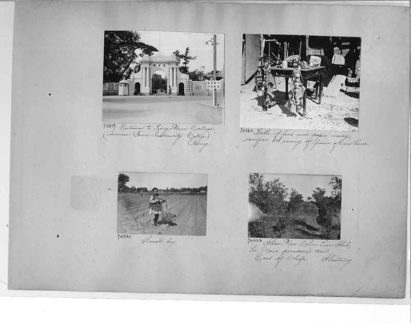 Mission Photograph Album - China #10 pg. 0003