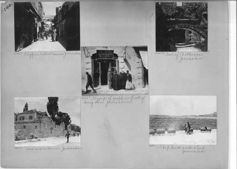 Mission Photograph Album - Western Asia - #01 page_0140