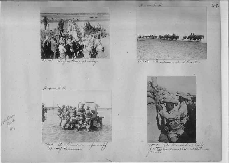 Mission Photograph Album - Western Asia - #01 page_0049