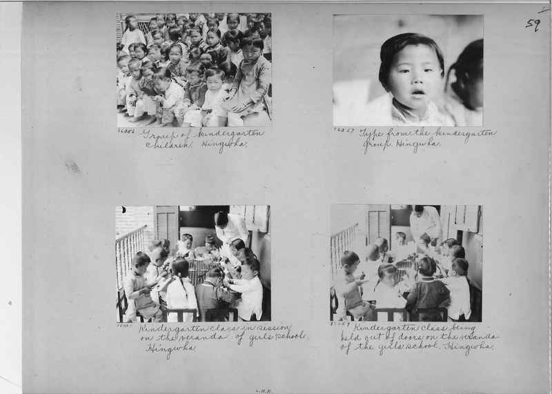 Mission Photograph Album - China #13 page 0059