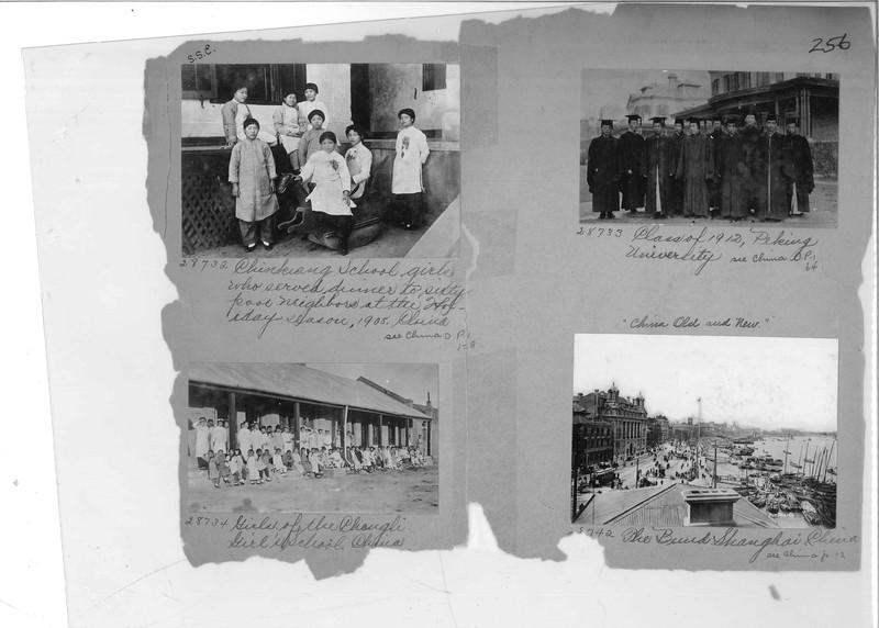 Mission Photograph Album - China #7 page 0256