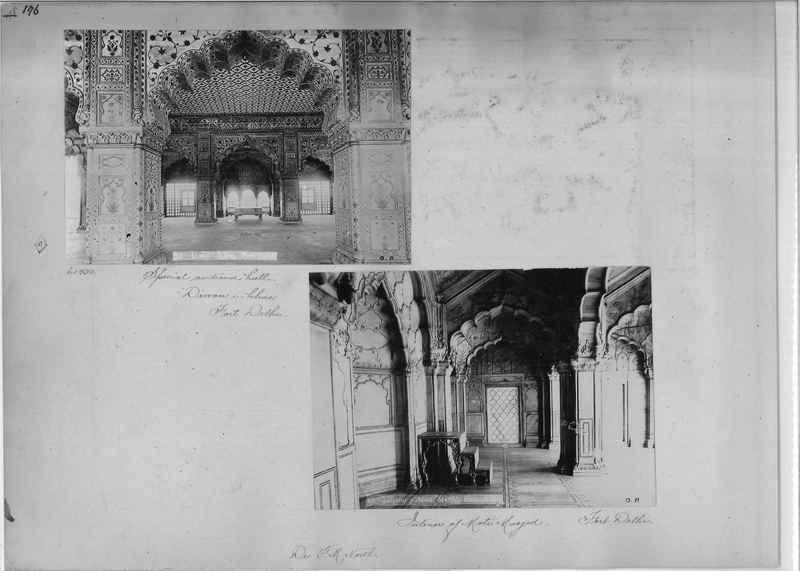 Mission Photograph Album - India - O.P. #01 Page 0176