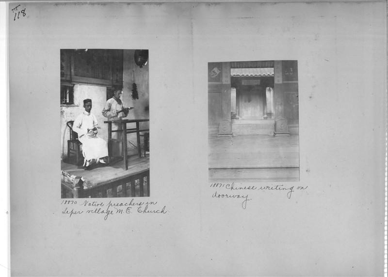Mission Photograph Album - China #5 page 0118