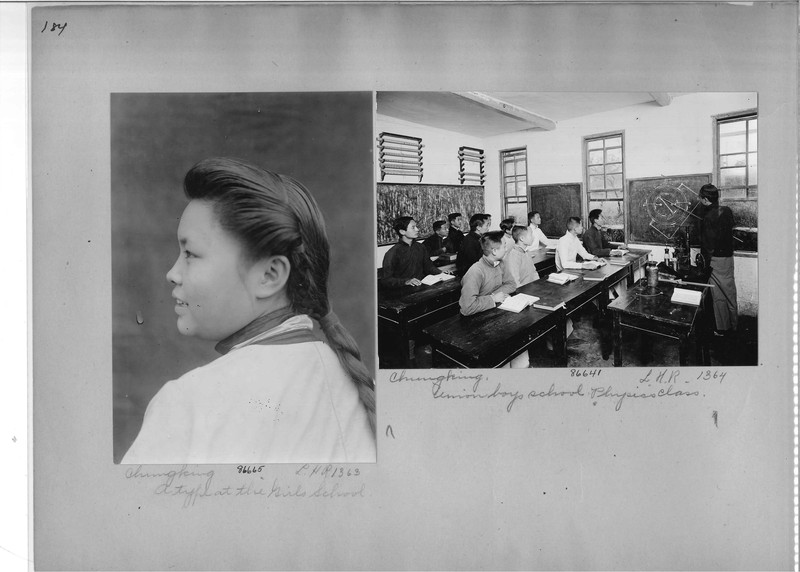 Mission Photograph Album - China #19 page 0184
