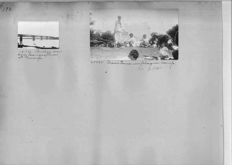 Mission Photograph Album - India #08 Page 0192