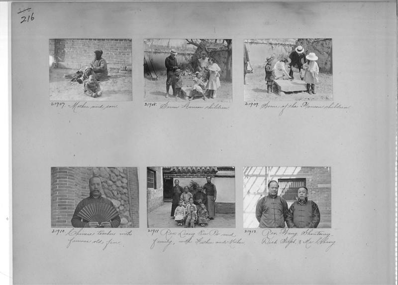 Mission Photograph Album - China #6 page 0216