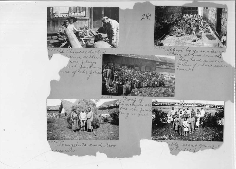 Mission Photograph Album - China #7 page 0241
