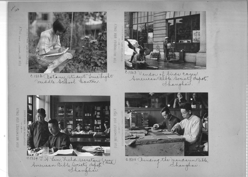 Mission Photograph Album - China #15 page 0104