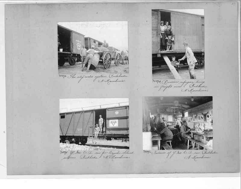 Mission Photograph Album - China #10 pg. 0027