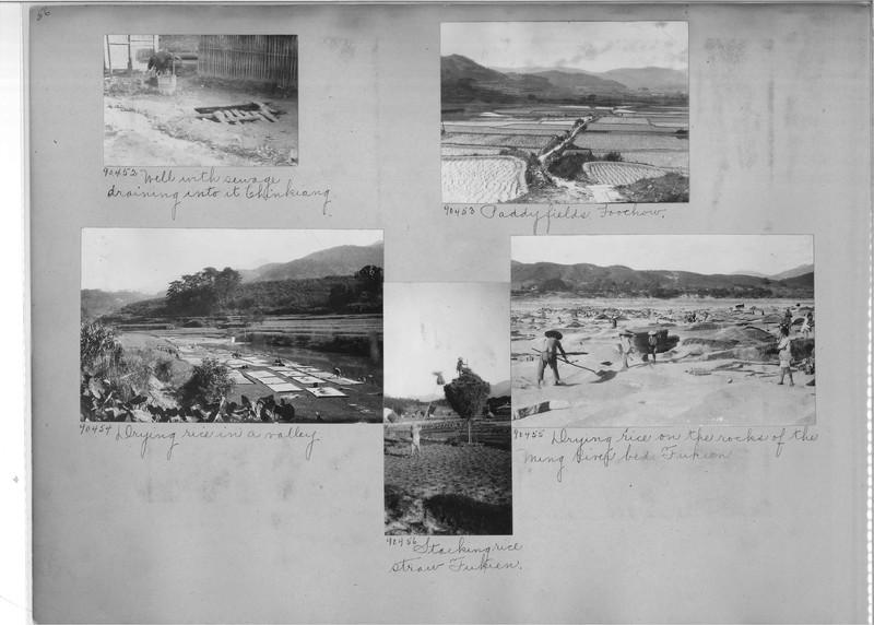 Mission Photograph Album - China #14 page 0056