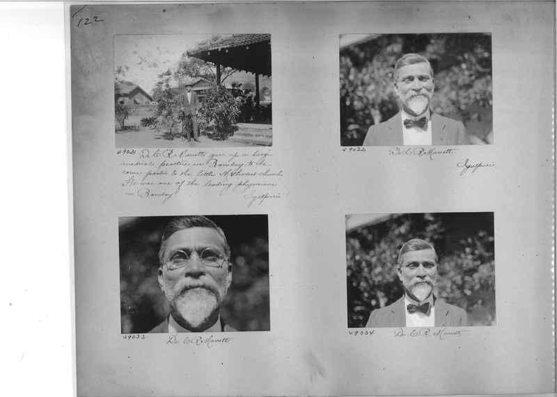 Mission Photograph Album - India #07 Page_0122