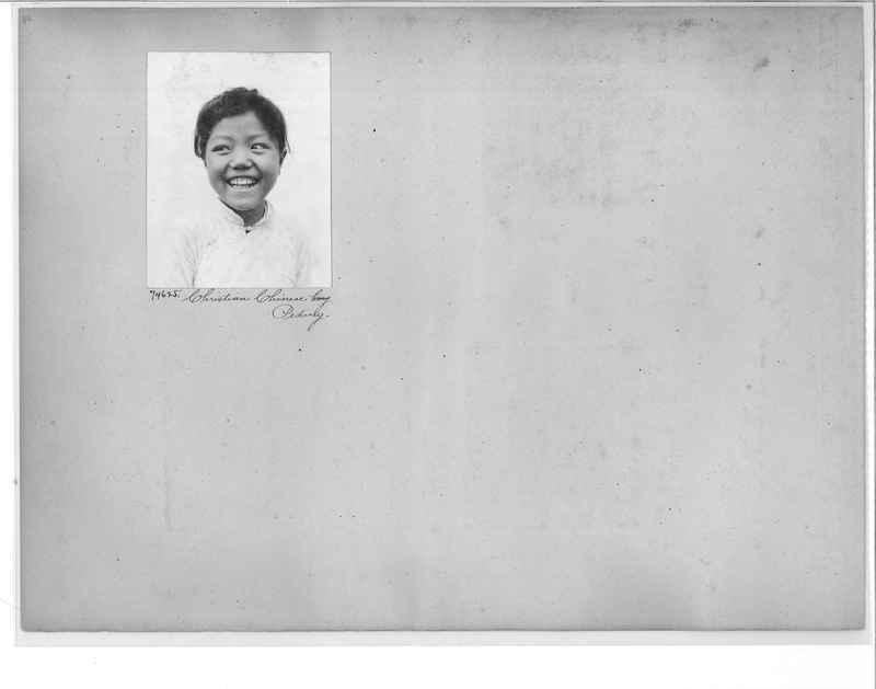 Mission Photograph Album - China #10 pg. 0048