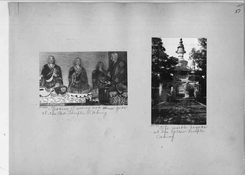 Mission Photograph Album - China #12 page 0051