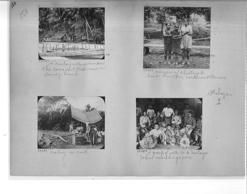 Mission Photograph Album - Malaysia #1 page 0150