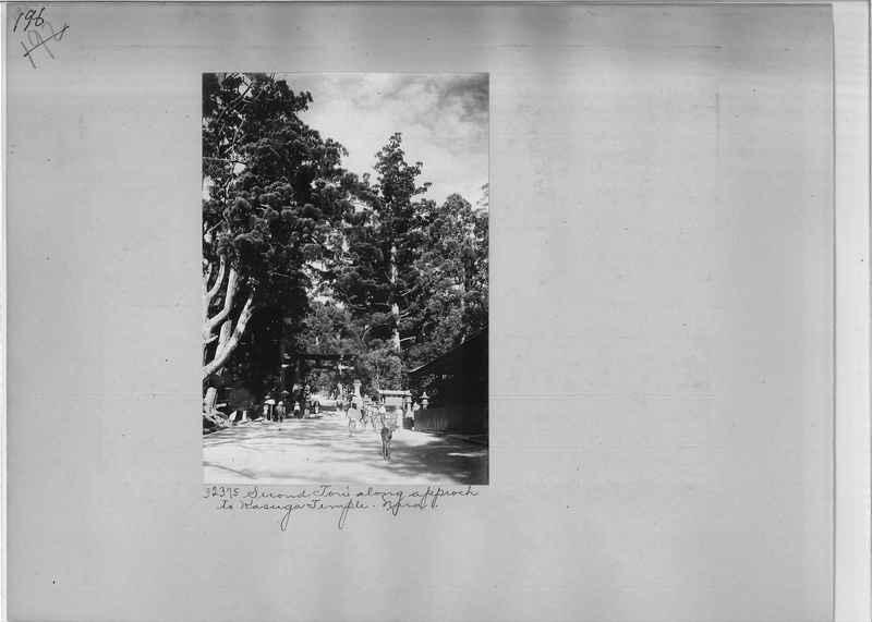 Mission Photograph Album - Japan #02 Page 0196