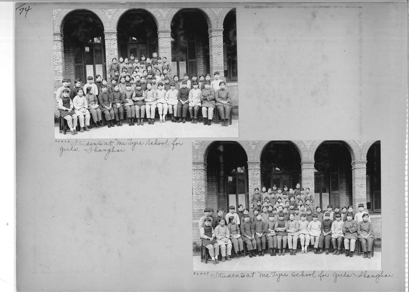 Mission Photograph Album - China #13 page 0074