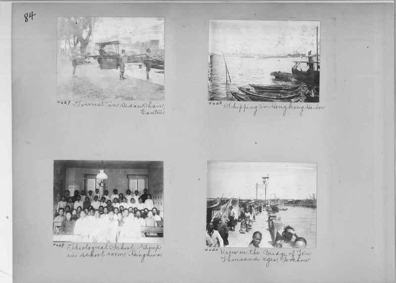 Mission Photograph Album - China #2 page  0084