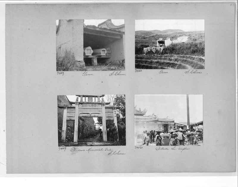 Mission Photograph Album - China #10 pg. 0043