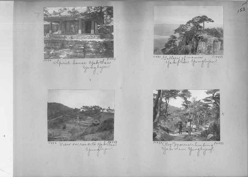 Mission Photograph Album - Korea #1 page 0153