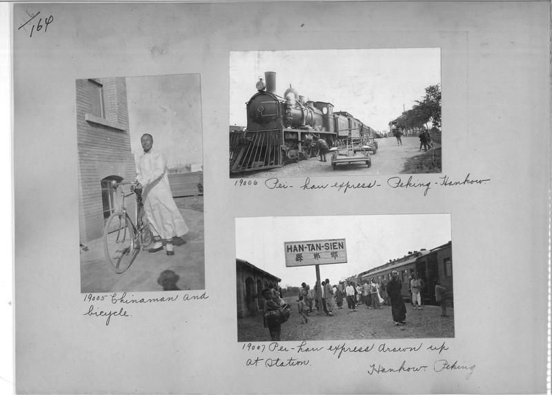 Mission Photograph Album - China #5 page 0164