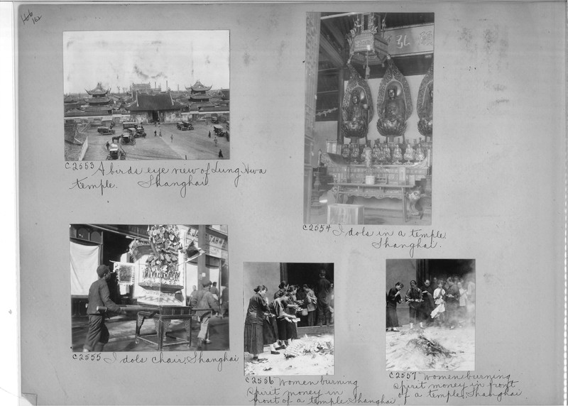 Mission Photograph Album - China #15 page 0162