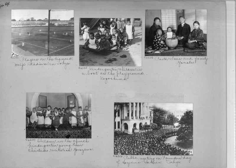 Mission Photograph Album - Japan #06 Page 0064