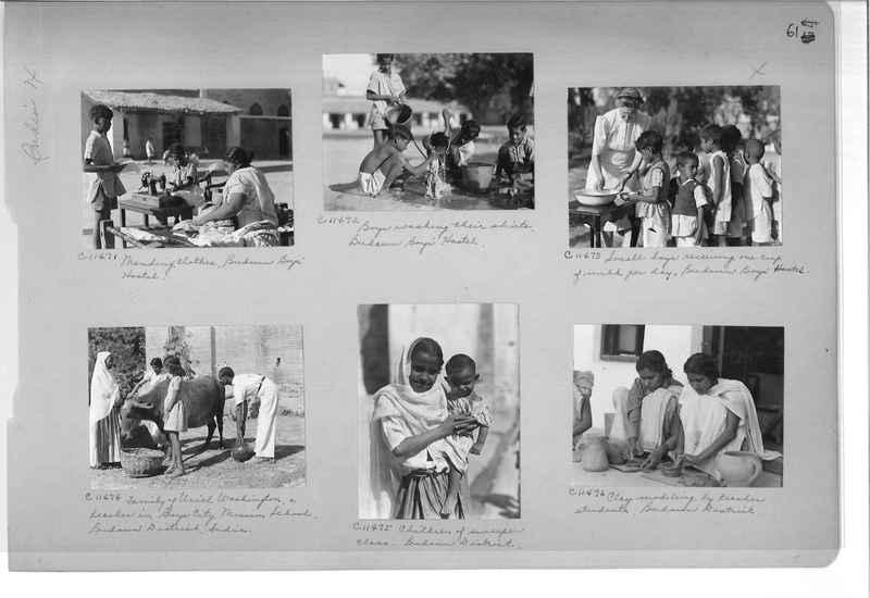 india-14_0061.jpg