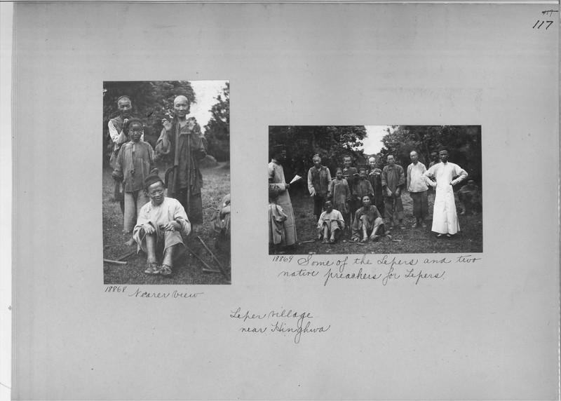 Mission Photograph Album - China #5 page 0117