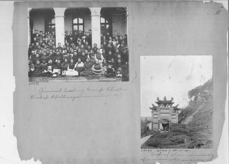 Mission Photograph Album - China #7 page 0011