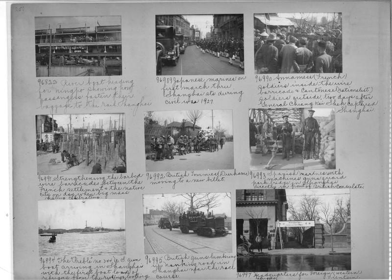 Mission Photograph Album - China #14 page 0250