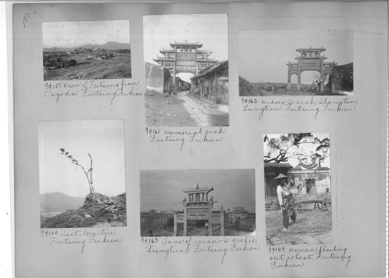 Mission Photograph Album - China #14 page 0170