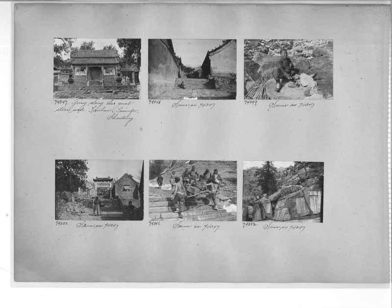 Mission Photograph Album - China #10 pg. 0008