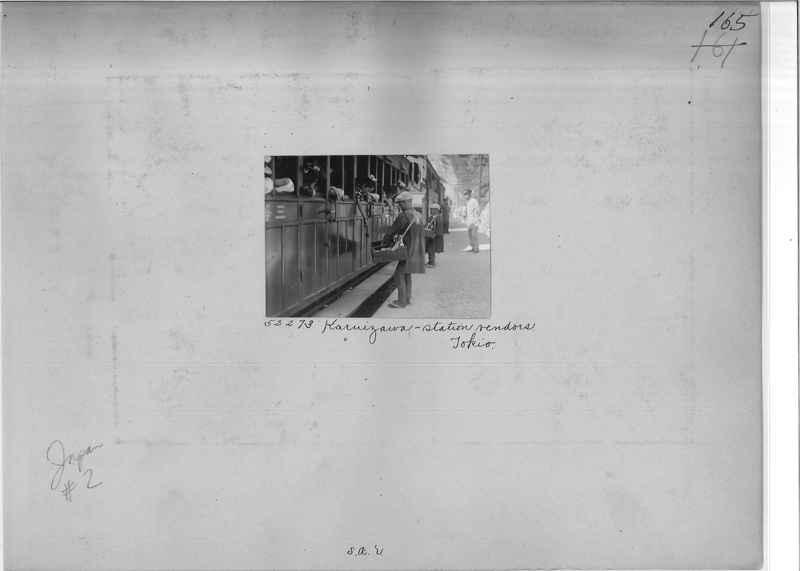 Mission Photograph Album - Japan #02 Page 0165