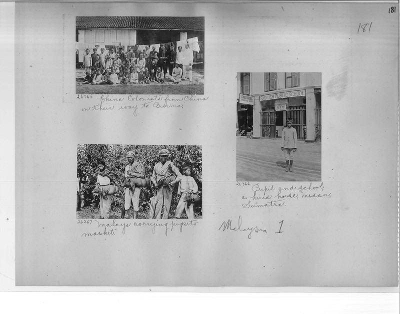 Mission Photograph Album - Malaysia #1 page 0181