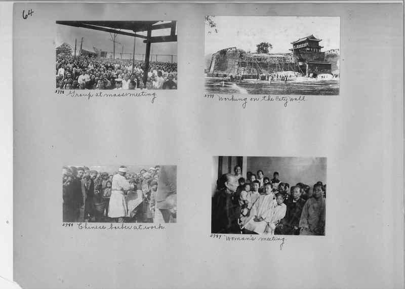 Mission Photograph Album - China #2 page  0064