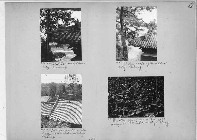 Mission Photograph Album - China #12 page 0065
