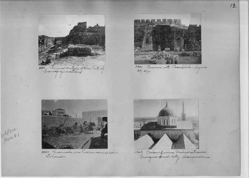 Mission Photograph Album - Western Asia - #01 page_0013