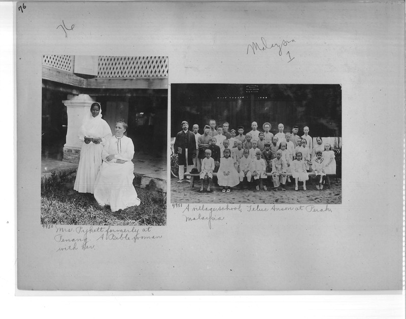 Mission Photograph Album - Malaysia #1 page 0076