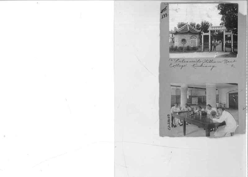 Mission Photograph Album - China #2 page  0233