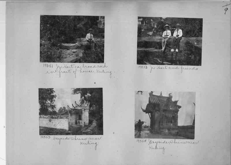 Mission Photograph Album - China #6 page 0009