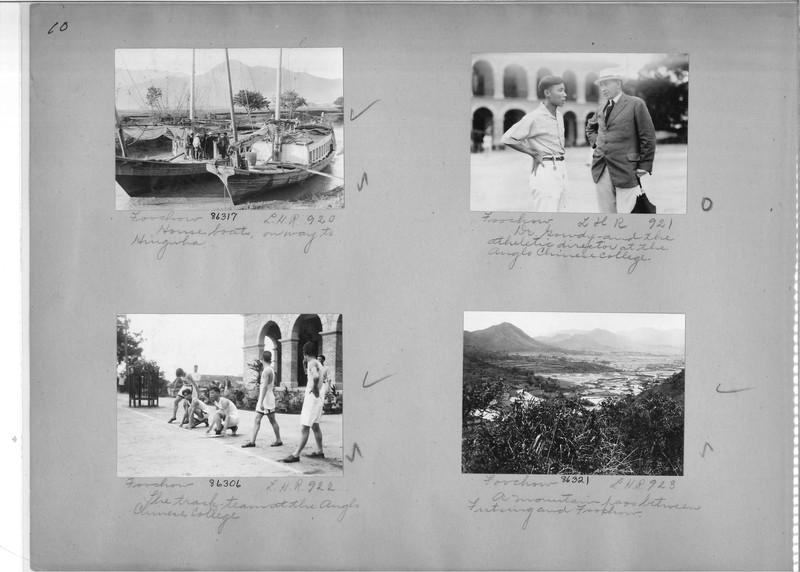 Mission Photograph Album - China #19 page 0010