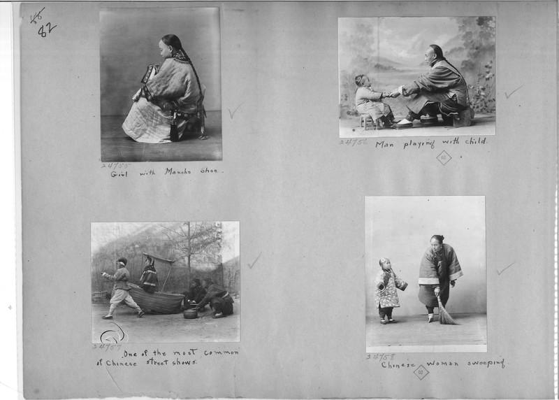 Mission Photograph Album - China #7 page 0082