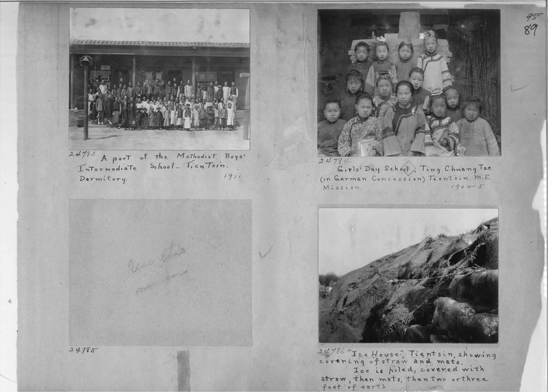 Mission Photograph Album - China #7 page 0089