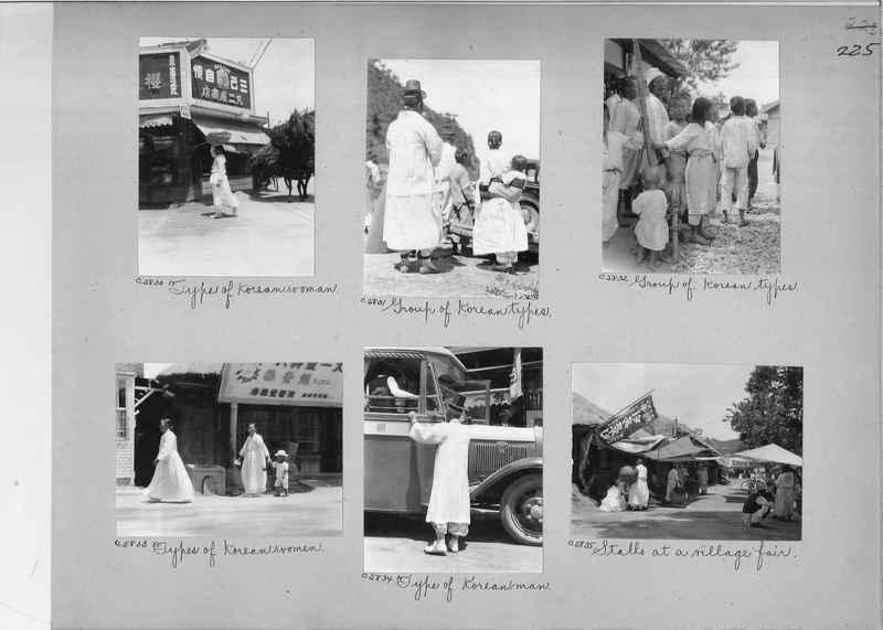 Mission Photograph Album - Korea #5 page 0225