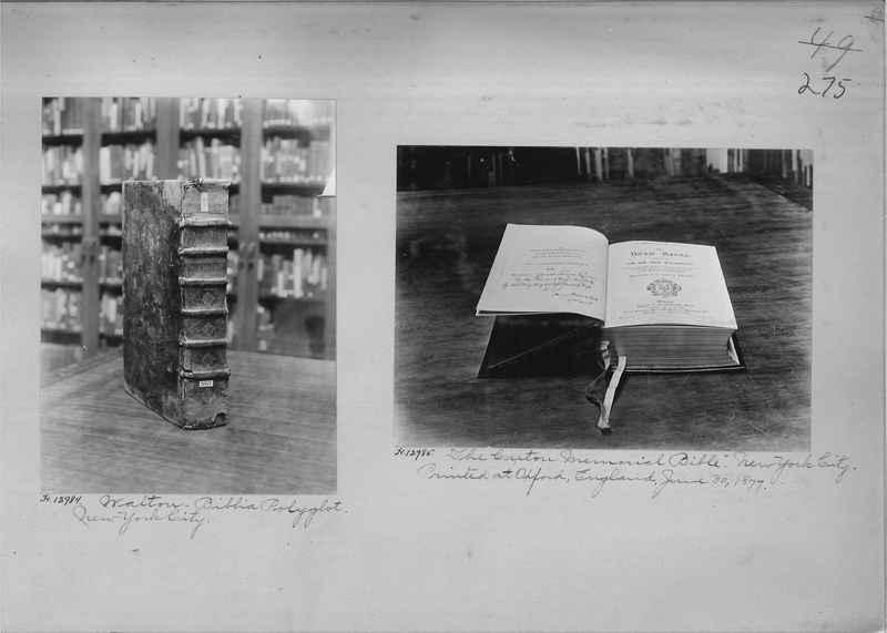 Mission Photograph Album - Miscellaneous #02 Page 0275