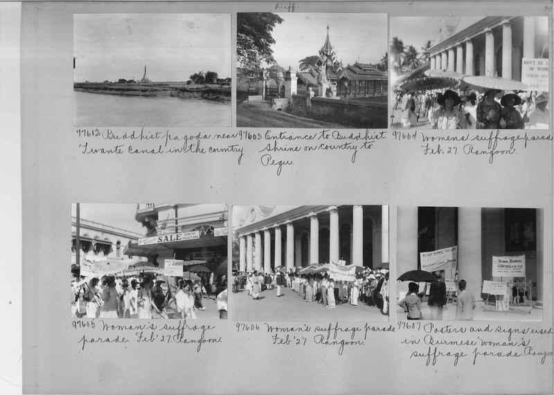 Mission Photograph Album - Burma #2 page 0039