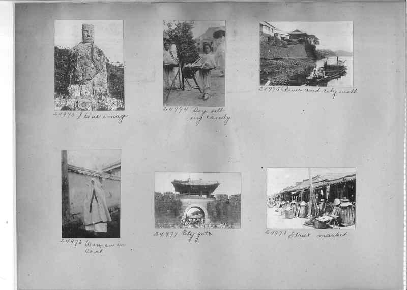 Mission Photograph Album - Korea #2 page 0158