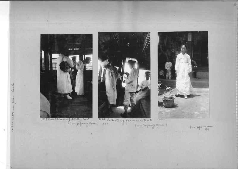 Mission Photograph Album - Korea #2 page 0097