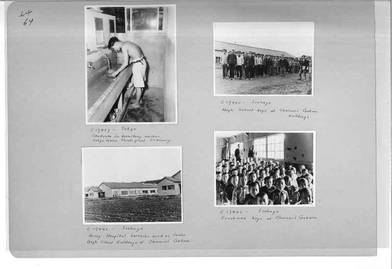 Mission Photograph Album - Japan #07 Page 0064